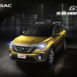 GS4 SUV - Courtesy GAC Motor